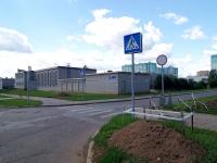 Naberezhnye Chelny, 学校 №88, Akhmetshin st, 房屋 105/27