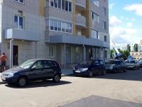 Naberezhnye Chelny, Akhmetshin st, house 124. Apartment house