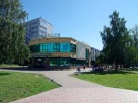 Набережные Челны, Раиса Беляева проспект, дом 12. многофункциональное здание
