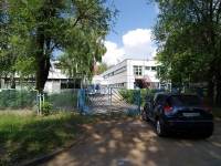 neighbour house: Ave. Rais Belyaev, house 19. nursery school №71, Кораблик