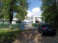 Набережные Челны, Раиса Беляева проспект, дом 19. детский сад №71, Кораблик