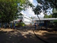 Набережные Челны, детский сад №71, Кораблик, Раиса Беляева проспект, дом 19