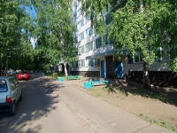Naberezhnye Chelny, Rais Belyaev Ave, house 20. Apartment house