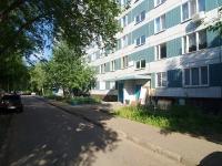 Naberezhnye Chelny, Rais Belyaev Ave, 房屋 22. 公寓楼