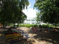 Набережные Челны, детский сад №77, Теремок, Раиса Беляева проспект, дом 23