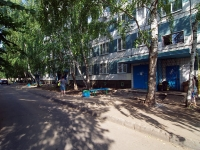 Naberezhnye Chelny, Rais Belyaev Ave, house 24. Apartment house