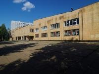 Naberezhnye Chelny, 学校 №17, Rais Belyaev Ave, 房屋 26