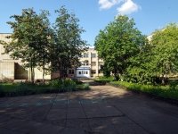 neighbour house: Ave. Rais Belyaev, house 26. school №17