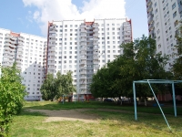 Naberezhnye Chelny, Rais Belyaev Ave, house 29. Apartment house