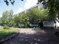 Naberezhnye Chelny, Rais Belyaev Ave, house 37. Apartment house