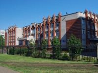 neighbour house: Ave. Rais Belyaev, house 60. school №60