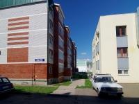 Naberezhnye Chelny, Rais Belyaev Ave, 房屋 72. 公寓楼