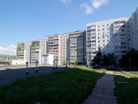 neighbour house: Ave. Rais Belyaev, house 74. Apartment house