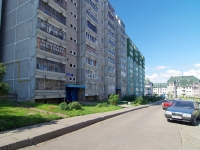 Naberezhnye Chelny, Rais Belyaev Ave, house 74. Apartment house