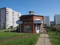 Naberezhnye Chelny, Rais Belyaev Ave, 商店