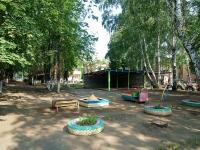 Набережные Челны, 60 лет Октября бульвар, дом 1. детский сад №69, Радуга
