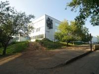 Набережные Челны, 60 лет Октября бульвар, дом 10. школа №35