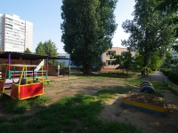 neighbour house: blvd. Molodezhny, house 2. nursery school №59, Дружба