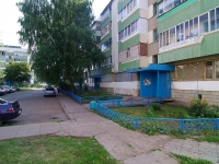 Naberezhnye Chelny, Molodezhny blvd, house 7. Apartment house