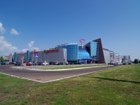 "neighbour house: Ave. Syuyumbike, house 2/19. shopping center ""ОМЕГА"""