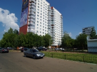 Naberezhnye Chelny, Syuyumbike Ave, house 4. Apartment house