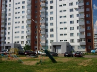 Naberezhnye Chelny, Syuyumbike Ave, house 10. Apartment house