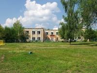 Набережные Челны, Сююмбике проспект, дом 11. детский сад №44, Золушка