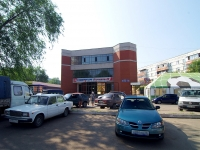 Naberezhnye Chelny, Syuyumbike Ave, 房屋 15А. 多功能建筑