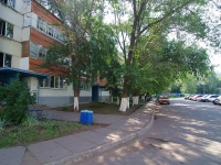 Naberezhnye Chelny, Syuyumbike Ave, house 15. Apartment house