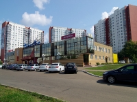 "neighbour house: Ave. Syuyumbike, house 16. shopping center ""ИНСАЙТ"""
