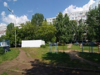 Naberezhnye Chelny, Syuyumbike Ave, house 21/33. Apartment house