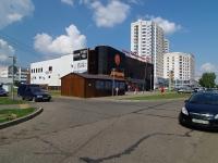 """Naberezhnye Chelny, shopping center """"АПЕЛЬСИН"""", Syuyumbike Ave, house 29"""