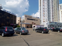 """Naberezhnye Chelny, hotel """"Расстал"""", Syuyumbike Ave, house 33"""