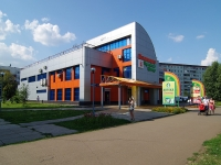 "neighbour house: Ave. Syuyumbike, house 39. shopping center ""Камилла"""