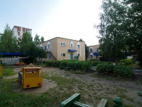 neighbour house: Ave. Syuyumbike, house 41. nursery school №39, Веселый улей