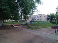 Naberezhnye Chelny, 幼儿园 №39, Веселый улей, Syuyumbike Ave, 房屋 41