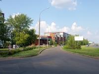 Naberezhnye Chelny, Syuyumbike Ave, house 47. employment centre