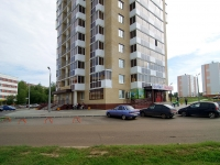 Naberezhnye Chelny, Syuyumbike Ave, house 50. Apartment house