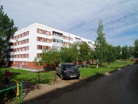 Naberezhnye Chelny, Syuyumbike Ave, house 54. Apartment house