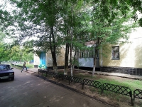 Naberezhnye Chelny, Syuyumbike Ave, house 56. Apartment house