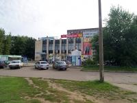 Naberezhnye Chelny, Syuyumbike Ave, 房屋 60/28. 商店