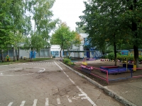 neighbour house: Ave. Syuyumbike, house 62. nursery school №73, Огонёк