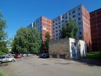 Naberezhnye Chelny, Syuyumbike Ave, 房屋 83. 公寓楼
