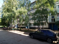 Naberezhnye Chelny, Syuyumbike Ave, house 85. Apartment house