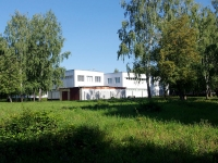 Naberezhnye Chelny, Syuyumbike Ave, house 87. creative development center