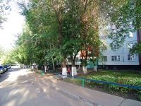 Naberezhnye Chelny, Syuyumbike Ave, house 101. Apartment house