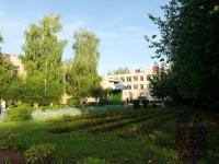 Naberezhnye Chelny, school №37, Syuyumbike Ave, house 103