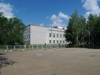 Naberezhnye Chelny, university КФУ, Казанский Федеральный университет, Syuyumbike Ave, house 10А