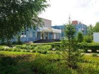 Набережные Челны, Сююмбике проспект, дом 10А. институт Набережночелнинский институт (Филиал КФУ)