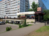 "neighbour house: st. 42nd complex, house 2Б. cafe / pub ""Кофе In"""
